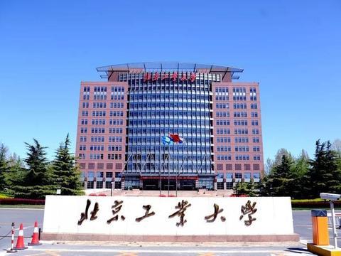 """北京工业大学""""新冠肺炎治疗药物""""项目正式签约实施成果转化"""