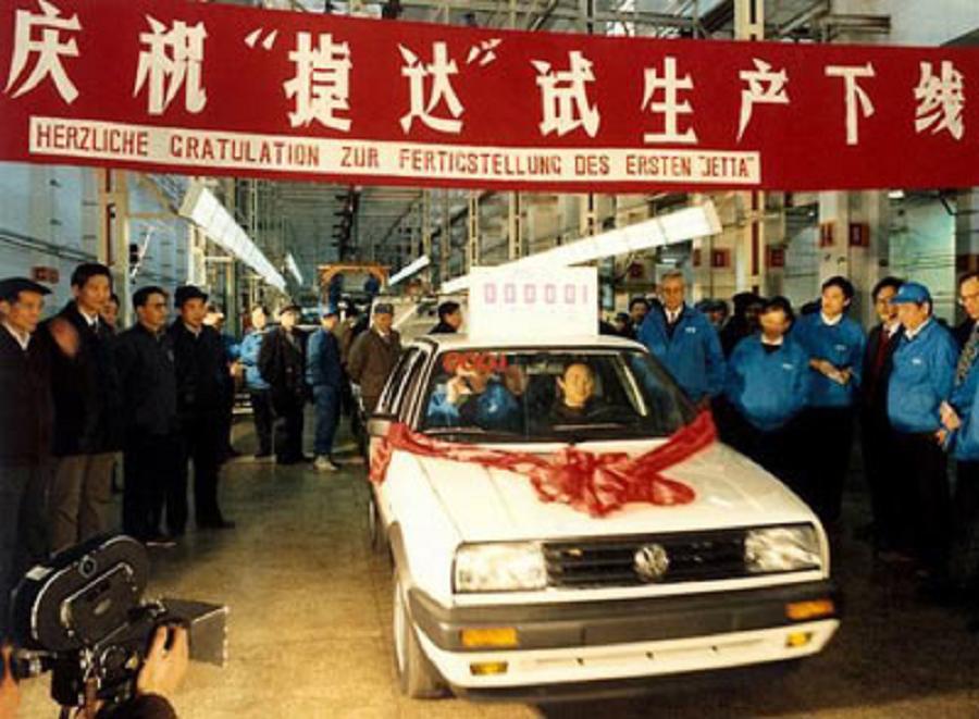风雨36年!上海车展背后的历史性时刻盘点