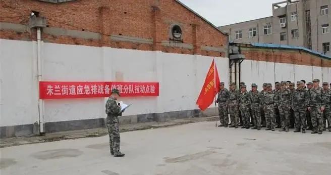 河南省舞钢市人武部组织民兵战备值班拉动点验