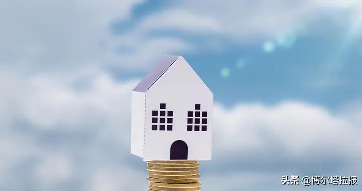 博乐市公租房租金多少?征求你的意见