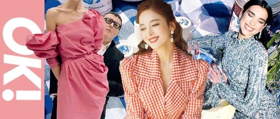 时髦High报 | 奥斯卡最佳造型 给穿着Balenciaga的Dua Lipa!
