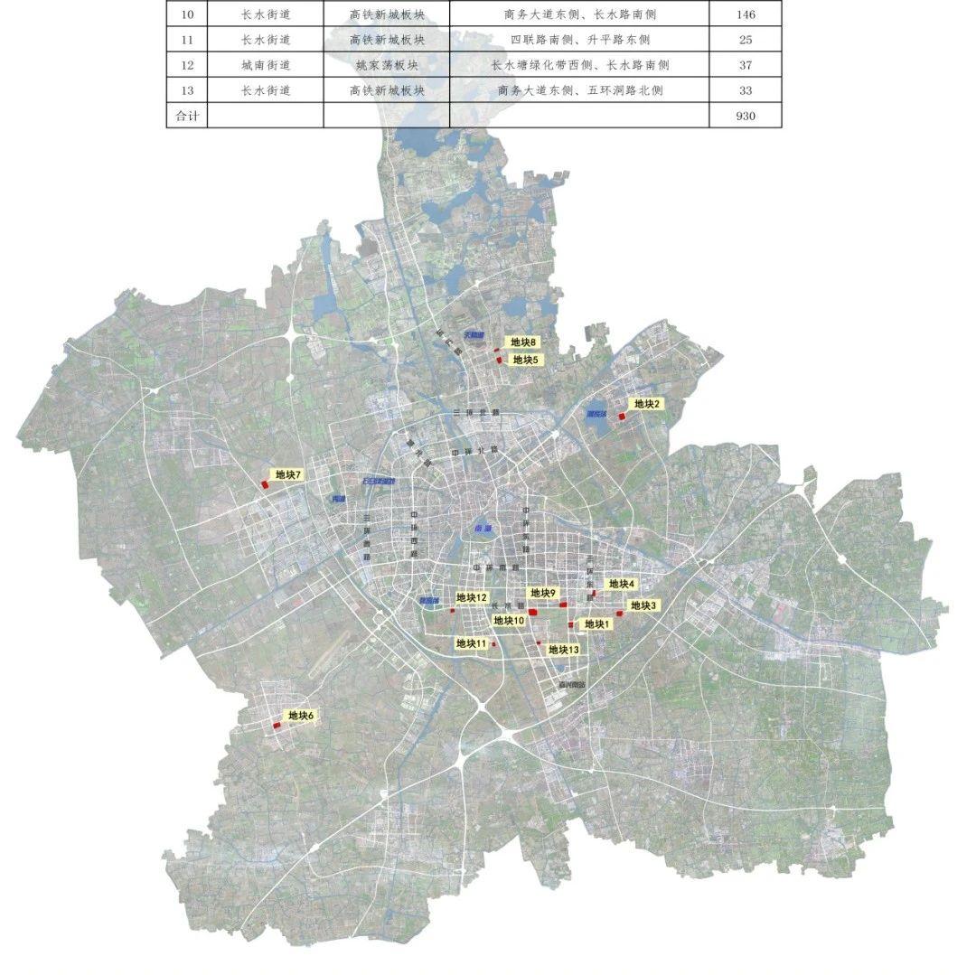 官宣:嘉兴市区首次实行住宅用地集中出让