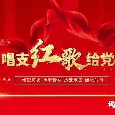 湖南医药学院高歌《红梅赞》 献礼建党100周年 | 唱支红歌给党听㊴