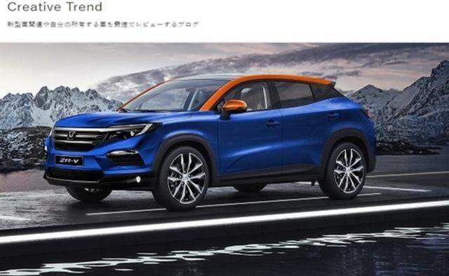 备受瞩目的新跨界休旅,本田突袭发布新车预告!