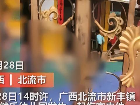 广西北流市一幼儿园伤人事件,涉事男子为精神分裂症患者