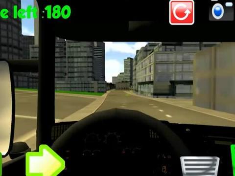 汽车总动员玩具视频205