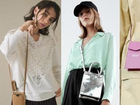 帆布包、龙骧包可以放弃了,精致又小巧的手机包成为流行,好时髦