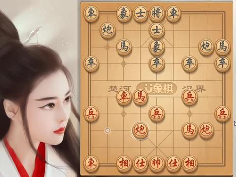 小莫象棋:职业棋手爱用仙人指路的原因是什么?只有四个字