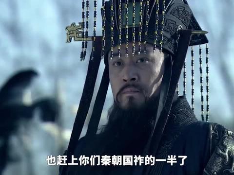 大秦帝王对话(8):胡亥甩锅,末代秦王子婴进群!
