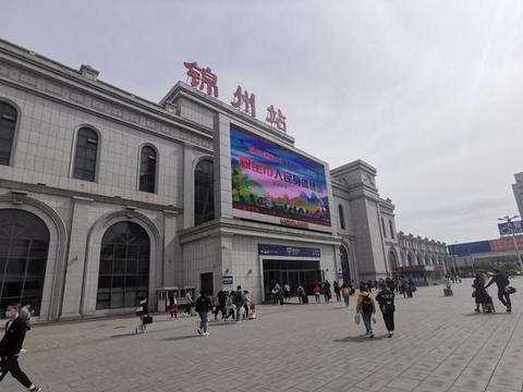 """城市印象之""""大美锦州"""":五一的锦州火车站让你体验""""人在囧途"""""""