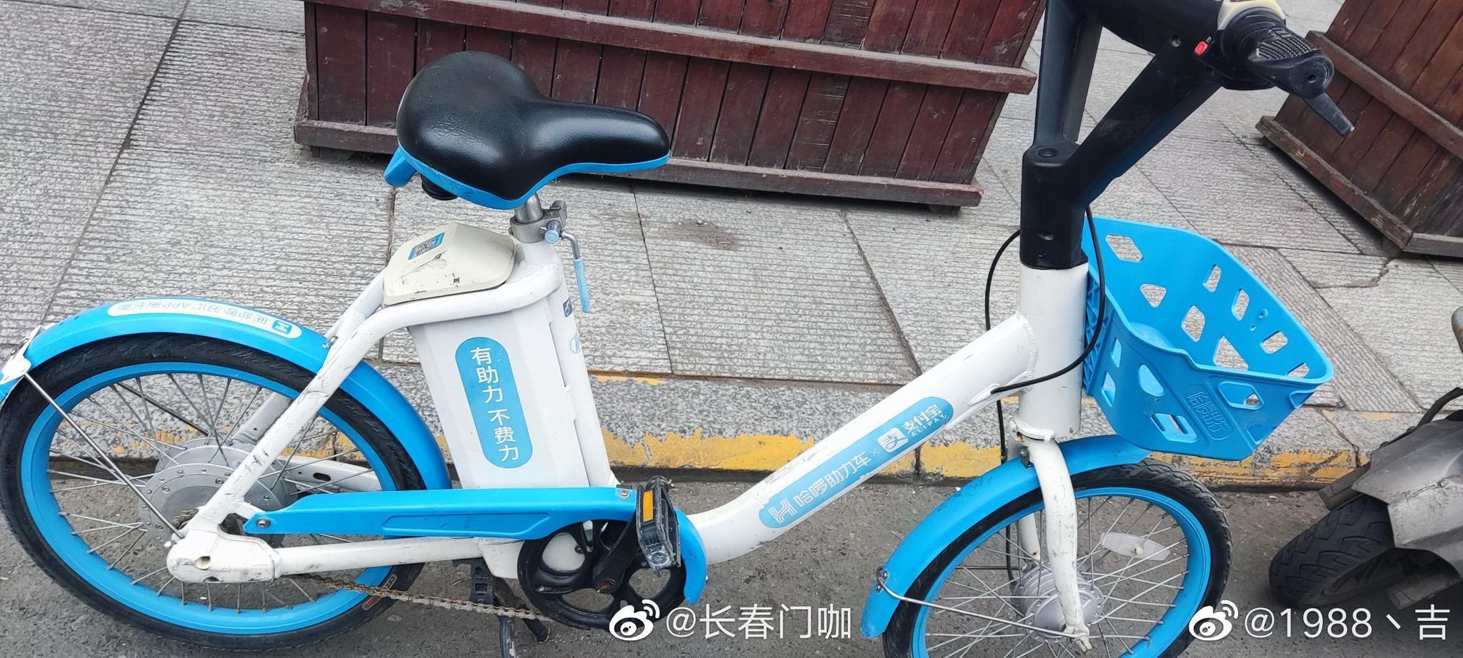 去年,吉林市有青桔电单车之后。现在,哈喽电单车也进驻了!