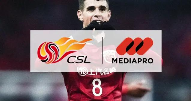MEDIAPRO拿下中超国际版权,负责联赛海外商业化