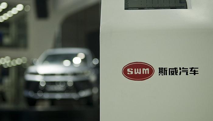 斯威全新紧凑级SUV上市,售价区间9.59—12.59万元