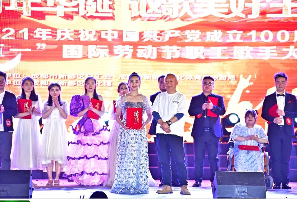 """庆""""五一"""" 他们用歌声放飞中国梦唱响新时代"""