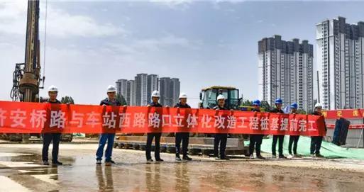 济安桥路与车站西路路口立体化改造项目提前完成桩基施工 力争年底主线通车