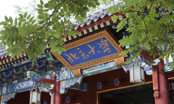 2021年文科类大学排行榜:武大进入前五,北京大学稳居第一