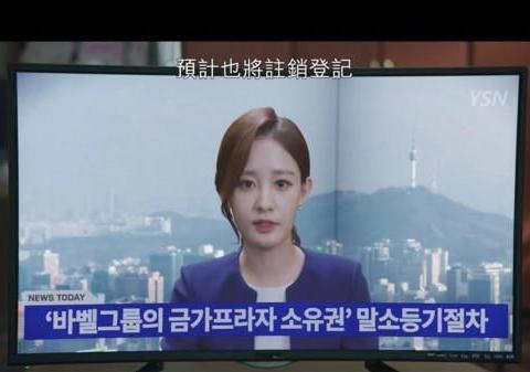 朴灿烈亲姐朴宥拉客串《文森佐》,拿收韩国视率11.9%占据第一名