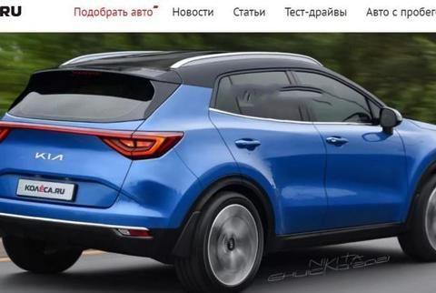 起亚主力休旅Sportage大改款6月发布,车内换上双12.3寸屏幕