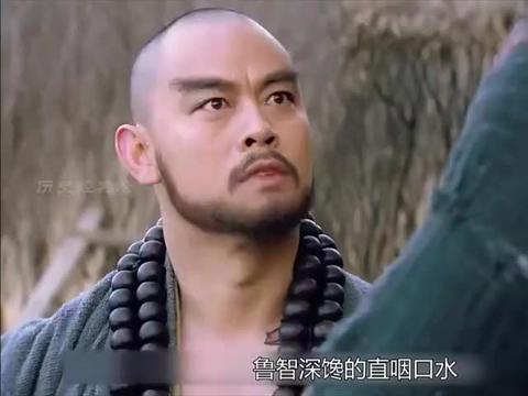 27回:林冲出卖鲁智深,鲁智深逃亡江湖,找到杨志杀上二龙山