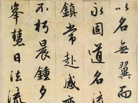 顶级高手临摹《圣教序》,青出于蓝胜于蓝,这字比王羲之更精彩!