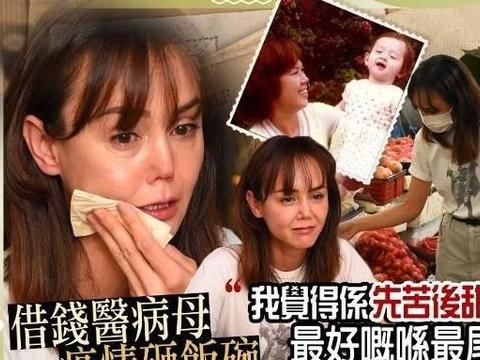 20年友情破裂,韩君婷破产后被好友赶出家门,自曝并非白住