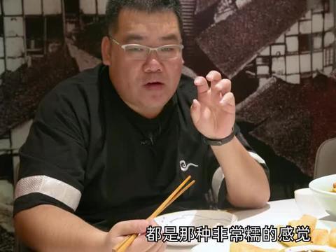 【太阳探店】北京地道川菜馆,地道四川味,鸡爪软糯糍粑一夹就断