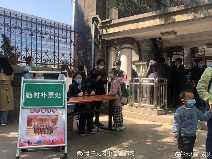 """北京动物园再开百年老门 游园高峰到来,服务岗门区""""出摊儿"""""""