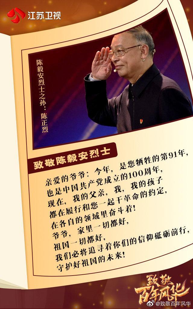 """江苏卫视""""家书""""——是家人之间感情跟心灵的纽带"""