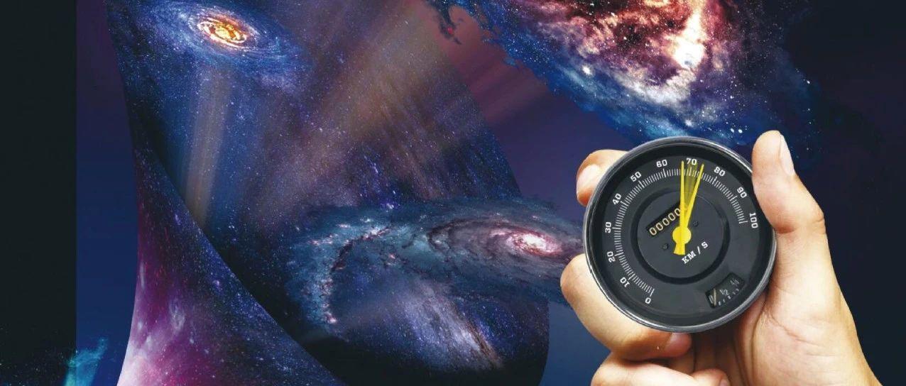 为什么要弄清宇宙的膨胀速度?