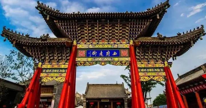 五月你好 | 金台区:西府老街活动酷炫,精彩纷呈!