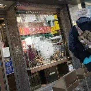 三匪徒抢劫在美华人珠宝店 警察局长就在隔街