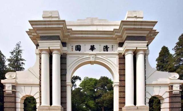 """中国大学排行榜更新,华中大成""""黑马"""",""""巨无霸""""高校挤进前十"""