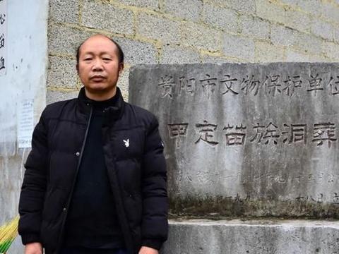 贵州大山发现一个苗族洞葬,内有 100多具棺木,分上下两层叠放