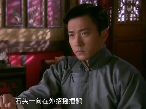 国色天香:浩宇想起揭寻人启事的山民,觉得事情不简单