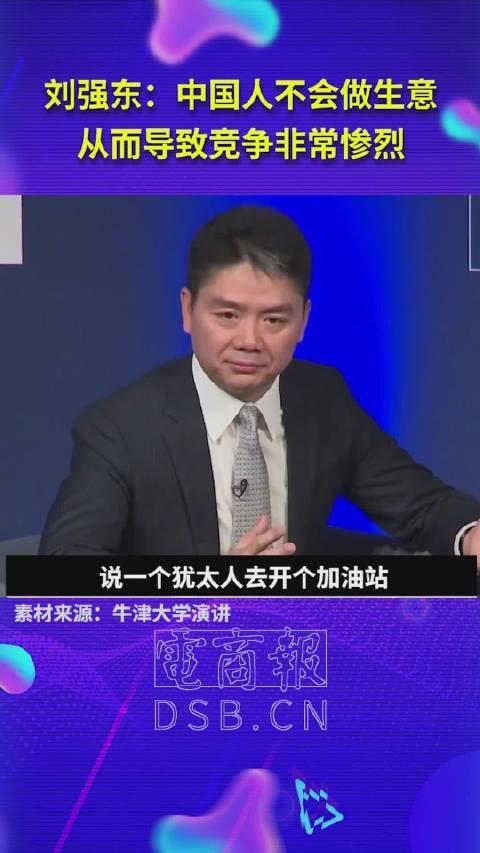 为什么在中国创业竞争最惨烈?