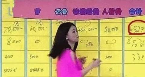 王诗龄11岁身高1米7,减重失败直追李湘,每月65万没白花