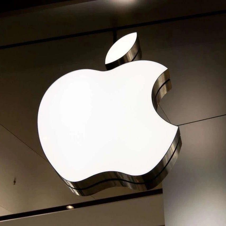 欧盟正式对苹果发起反垄断诉讼,罚金或高达1777亿元!