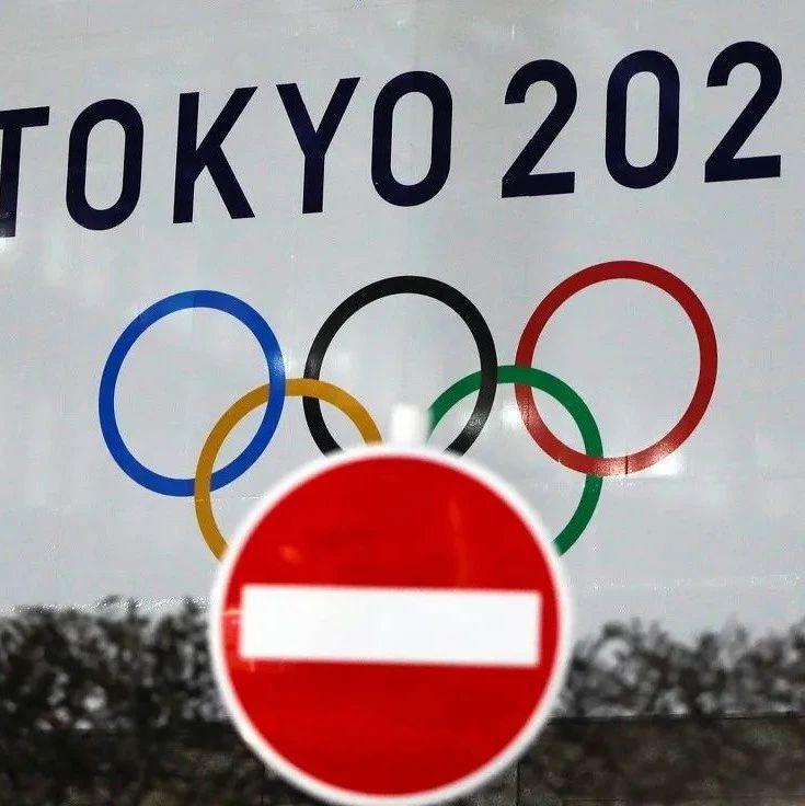 东京奥组委这一操作,网友炸了