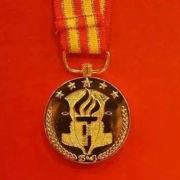 第25届五四奖章评选揭晓:卫国戍边英雄获评五四奖章集体
