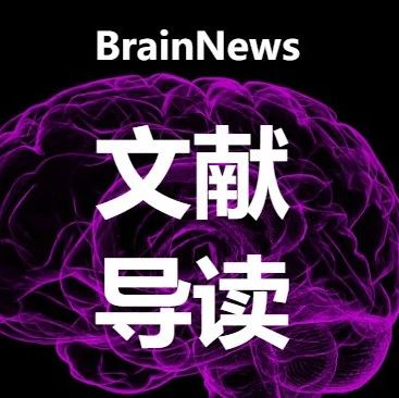 Current Biology:人类运动学习的识别记忆