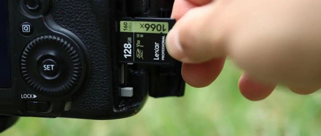 解决高像素照片存储困扰  128GB大容量Lexar雷克沙1066x SD卡试用