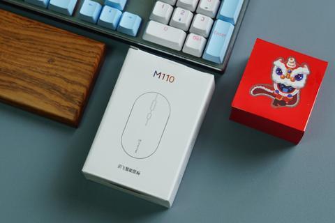 语音+操控:讯飞智能鼠标M110挑战不可能