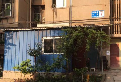 """上海""""奇葩""""事件,租客霸占违建房,七旬阿姨有家难回"""