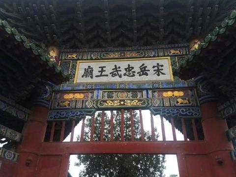 河南一处完整的古建筑群,是国家AAAA级旅游景区