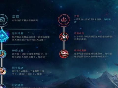 英雄联盟EZ新玩法来袭,只需改一下铭文,强度马上提升一个高度