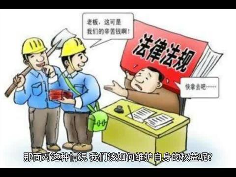 劳动合同中只写了基本工资,那么仲裁胜诉后会怎么赔偿?
