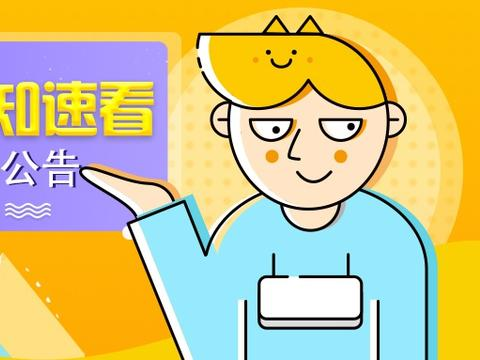 2021德宏师范高等专科学校第一批公开招聘工作人员公告(29人)