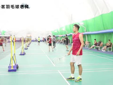 有效过渡并让对手难进攻,正手挑高球技巧,前国羽队员王睁茗讲解