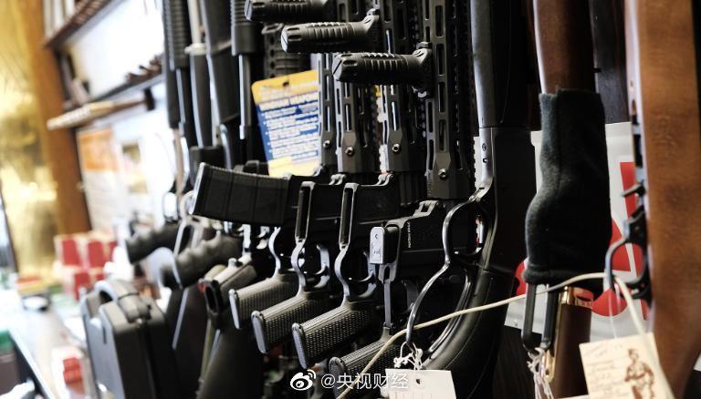 FBI公布购枪背景调查报告美国多个枪支制造商股价上扬