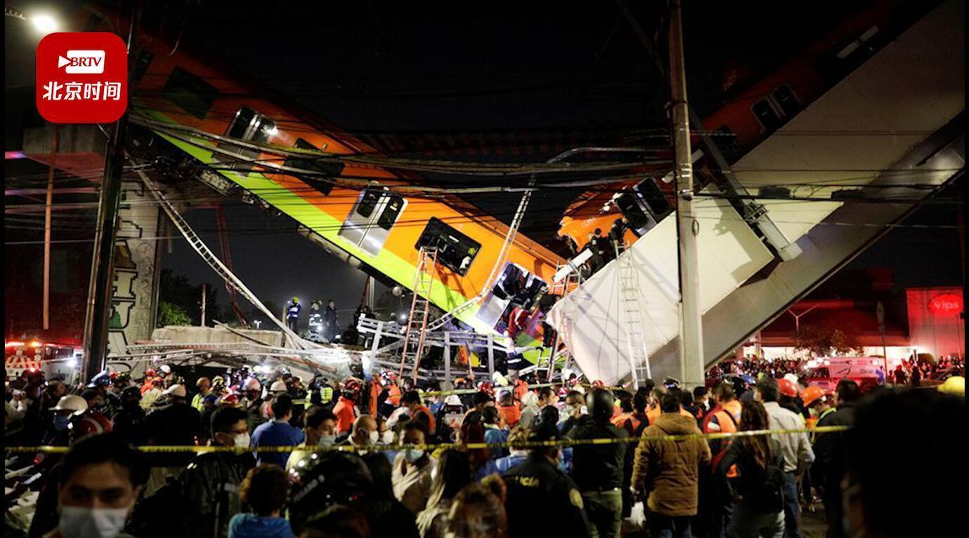 已致20人死亡!墨西哥高架桥垮塌致地铁出轨